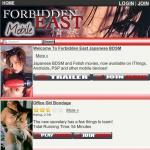 Forbidden East Mobile