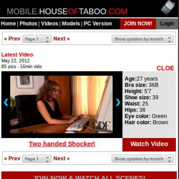 House Of Taboo Mobile